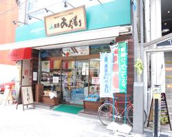 JA全農あおもり アグリショップ東京店店舗画像