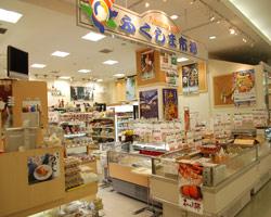 ふくしま市場店舗画像