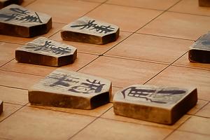 日本将棋連盟公式ショップをご存じですか