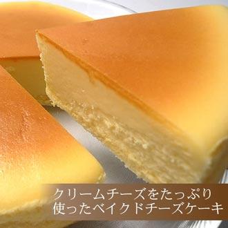 スイーツストックのベイクドチーズケーキ